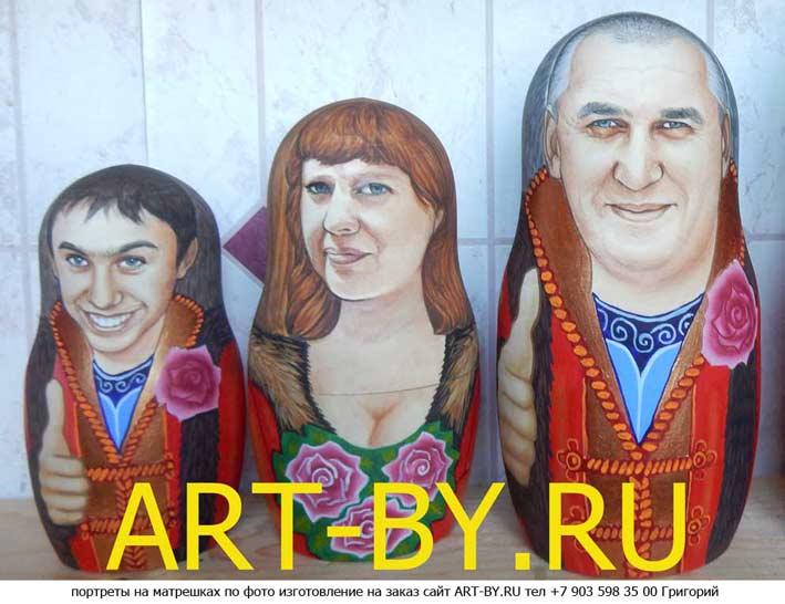 Русское подарил друзьям жену фото 487-648